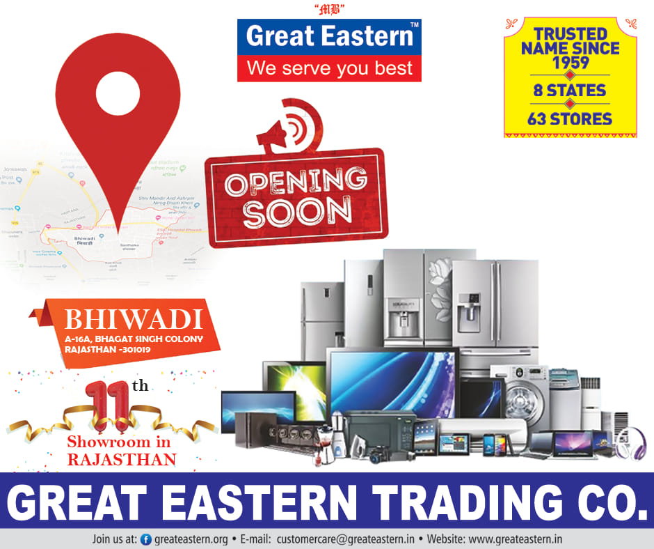 Great Eastern Traidng Co, Bhiwadi, Rajasthan